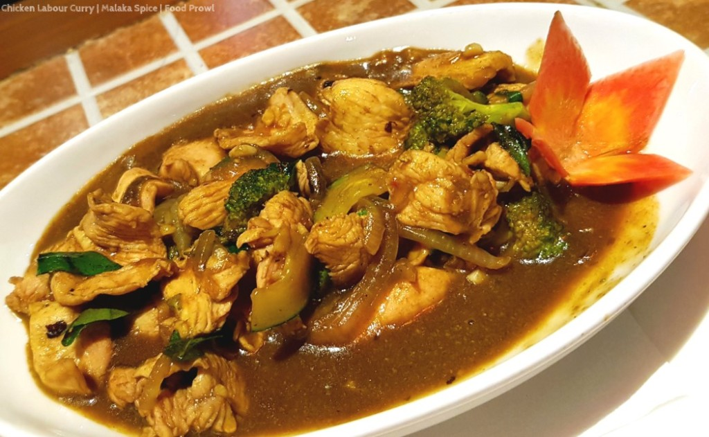 11. Chicken Curry